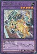 剣闘獣(グラディアルビースト)エセダリ