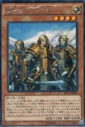 聖騎士の三兄弟