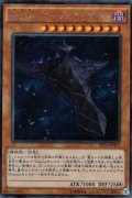 Kozmo-ダークエクリプサー
