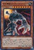 古代の機械巨人(アンティーク・ギアゴーレム)-アルティメット・パウンド