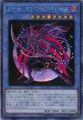 マジシャン・オブ・ブラックカオス・MAX(マックス)