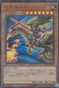 暗黒騎士ガイアロード