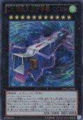 CX(カオスエクシーズ) 超巨大空中要塞バビロン