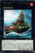 弩級軍貫-いくら型一番艦