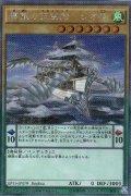 輝銀の天空船(スカイシップ)-レオ号