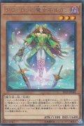 アヴァロンの魔女モルガン