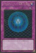 グラヴィティ・バインド-超重力の網-