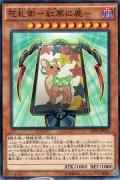 花札衛(カーディアン)-紅葉に鹿-