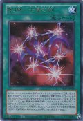 RUM(ランクアップマジック)-七皇の剣(ザ・セブンス・ワン)