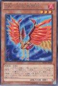 ZW-不死鳥弩弓(ゼアル・ウェポン-フェニクス・ボウ)