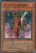 ブラッド・マジシャン-煉獄の魔術師-