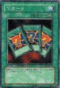 7(セブン)カード